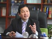2014年亚洲与大洋洲信息技术高峰论坛即将于10月底在越南举行