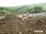 """""""土地资源保护标准""""国际科学研讨会在太原省举行"""
