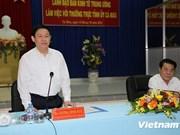 越共中央经济部工作代表团莅临朔庄和茶荣两省调研