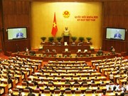 越南第十三届国会第八次会议发表第一号公报