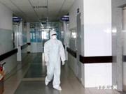 越南岘港市埃博拉疑似患者检测结果呈阴性