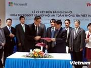 越南加强信息安全保密工作