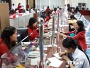 惠誉国际上调越南国家信用评级
