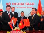 斯洛伐克副总理兼外长访越:斯越贸易关系有待开发的