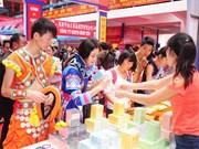 中越边境贸易交易会:贸易合同成交额4.4亿美元
