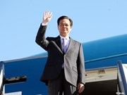 越南政府总理阮晋勇出席第25届东盟峰会