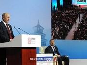 促进与亚太地区各国合作是俄罗斯的优先战略方向