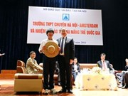 越南祖国阵线中央委员会主席阮善仁:国家的命运就掌握在你们自己手中