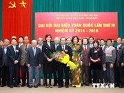 第四届越南匈牙利友好协会全国代表大会在河内召开