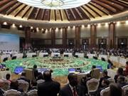 美国众议院外交事务委员会通过有关东海和东中国海的决议