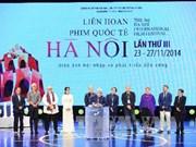第三届河内国际电影节在河内开幕