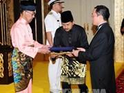 马来西亚国王高度评价马越伙伴关系