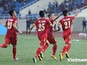 2014年东南亚男足锦标赛:越南队以3比0击败老挝队