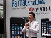 越南式智能手机正式上市
