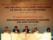 第13次反腐败对话会在越南河内举行