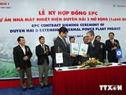 越南出资18亿多美元用于兴建沿海三号热电站扩建项目