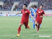 2014年东南亚男足锦标赛:越南队打败菲律宾队以小组第一晋级半决赛