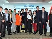 韩国越南人协会第二届全体大会在韩国召开