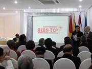 美洲玻利瓦尔联盟成立10周年庆典在河内举行