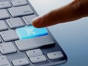 2014年网上购物日正式启动