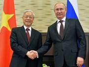 越南与俄罗斯加强经贸合作