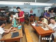越南注重促进和保障残疾人权利