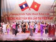 2014年越南老挝文化周昨晚在胡志明市开幕