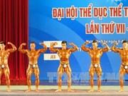 第七届越南全国体育大会:健身健美比赛和地掷球比赛落战幕