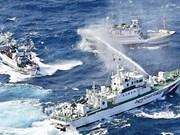 美国众议院通过有关东海及东中国海问题的决议