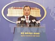 越南对美国众议院通过有关东海问题的决议表示欢迎