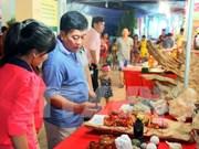 2014年胡志明市旅游购物活动正式启动