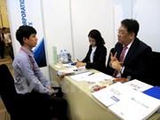 2014年越韩人才招聘会在胡志明市举行