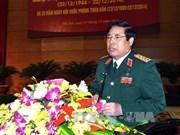 纪念越南人民军队建军70周年见面会在河内举行
