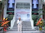 意大利——越南文化交流中心成立20周年庆典在河内举行