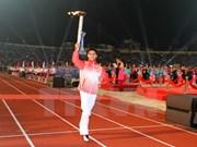 2014年第七届越南全国体育大会正式拉开序幕