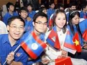 越老柬青年合作会议在河内召开