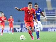 2014年东南亚男足锦标赛:越南队以2比1反超马来西亚主场队取胜