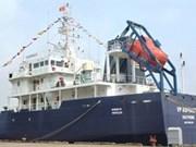 越南VS ASPHALT2号货船遭海盗袭击一名船员受伤严重