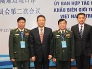 越南-中国陆地边境口岸管理合作委员会第二次会议召开