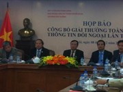 越南首次举办全国对外新闻奖