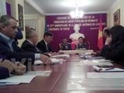 庆祝越南人民军成立70周年新闻发布会在阿尔及利亚举行