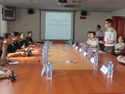新加坡军医队伍将为越南永福省居民免费看病