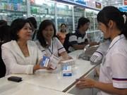 越南大力实施医药行业发展战略