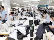 越南纺织服装业呈现良好发展趋势