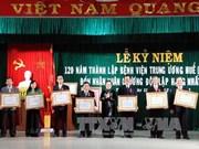 越南承天顺化省顺化中央医院努力服务好人民看治病需求