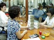 越南广宁省成为全国财政收入最高的五大省市之一