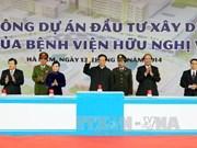 越南河南省两所中央级医院建设项目动工兴建