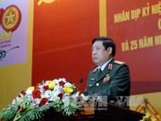 越南人民军高级将领见面会重温人民军光荣传统