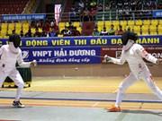 2014年第七届越南全国体育大会:系列比赛冠军得主