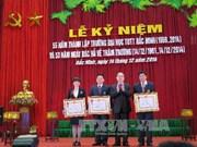 阮善仁主席出席越南北宁体育大学成立55周年纪念典礼